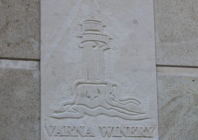 Varna Winery Gallery (39)